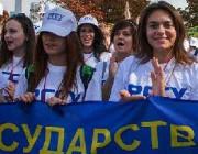 Студенты РГСУ