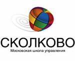 Эмблема-Сколково